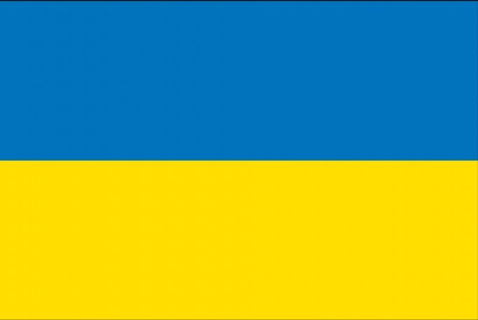 New Wave 3x5feet Ukraine Country State Flag Ukrainian Blue