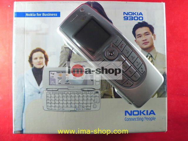 IMA Shop - Classic Mobile Phone Online Shop