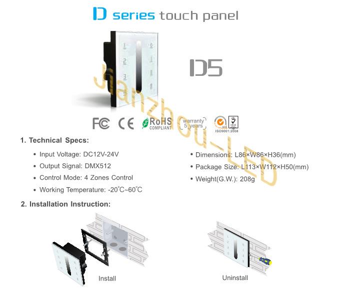 DC12-24V D5 DMX512 LED Touch Panel Single Color Strip Dimmer ...