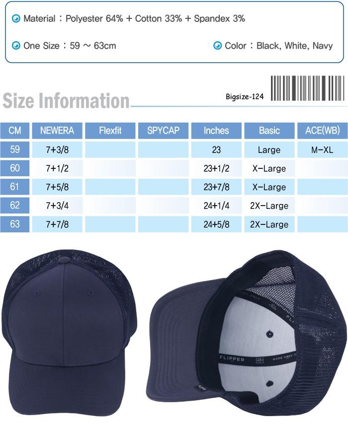 53370a7d232 G124 Mesh Spandex Empty Plus Size XL XXL Flex Big Ball Cap Baseball ...