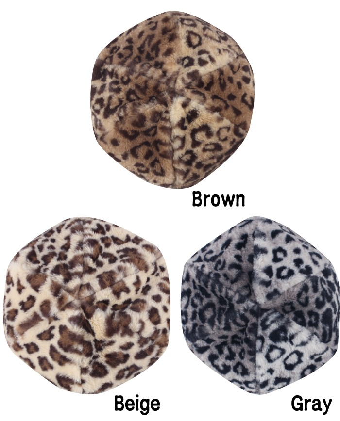 bdc60466097 N369 Leopard Fur Blend 6 Panel Newsboy Ivy Cap Beret Driving Flat ...