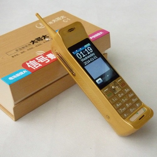 How Lng Does Cell Phone Ring