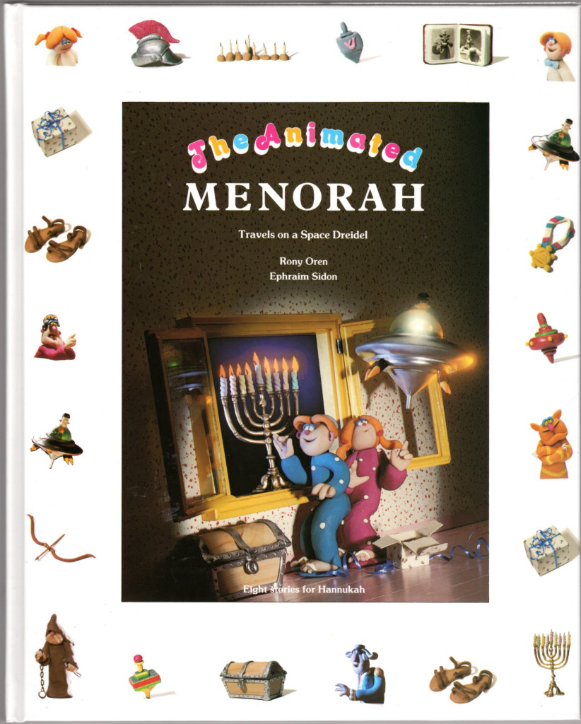 Image 0 of The Animated Menorah (Animated Holydays)