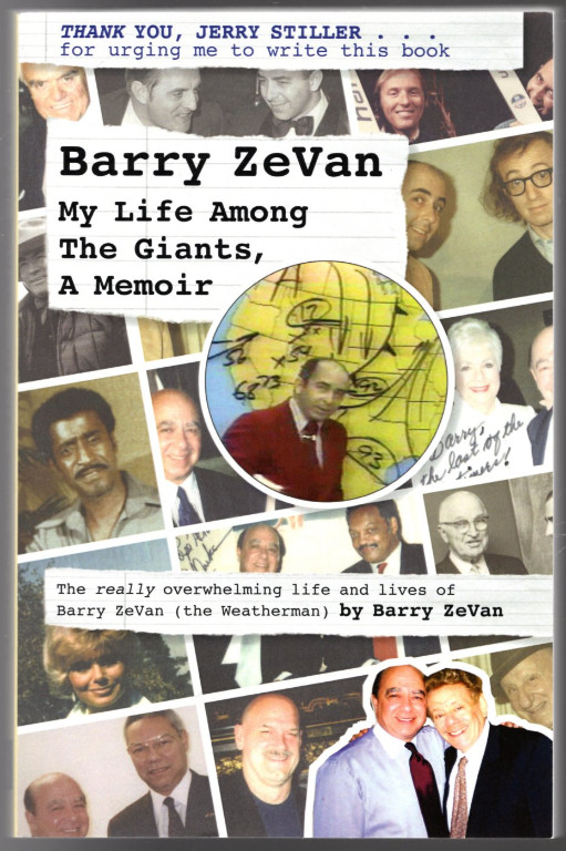 Image 0 of Barry ZeVan: My Life Among The Giants, A Memoir: THANK YOU, JERRY STILLER . . .