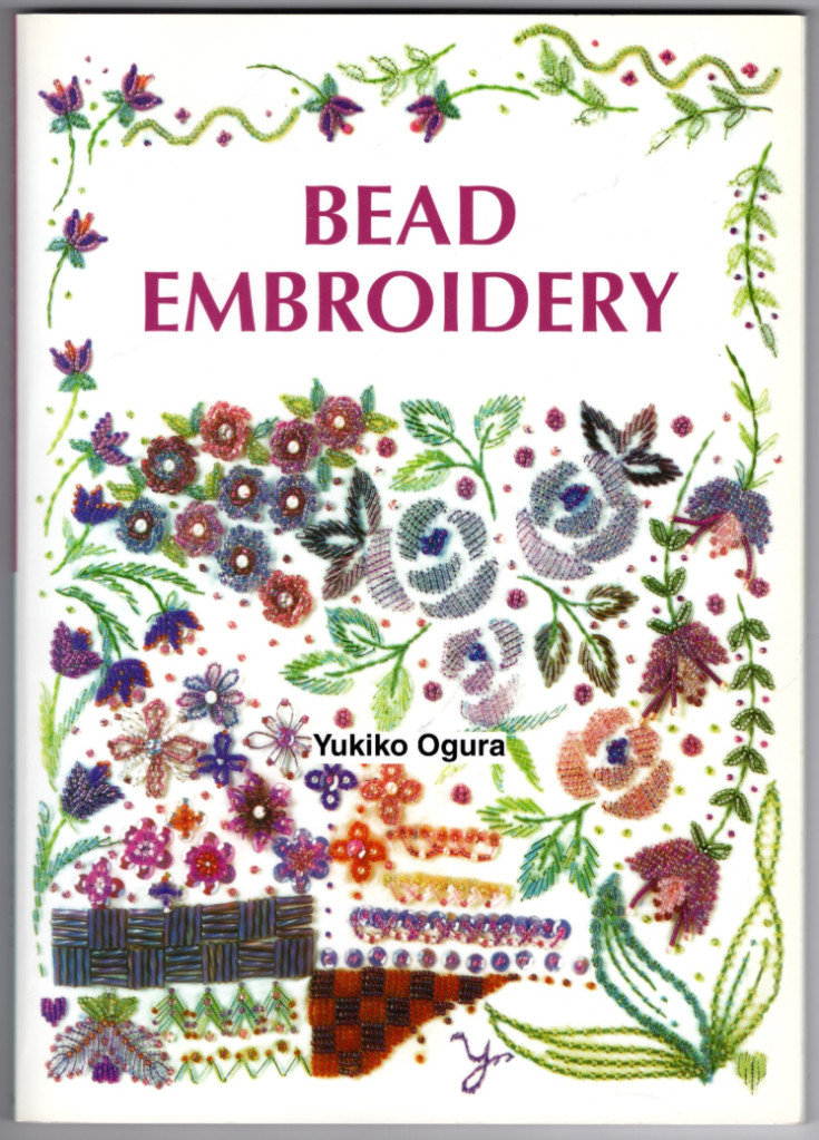 Image 0 of Bead Embroidery