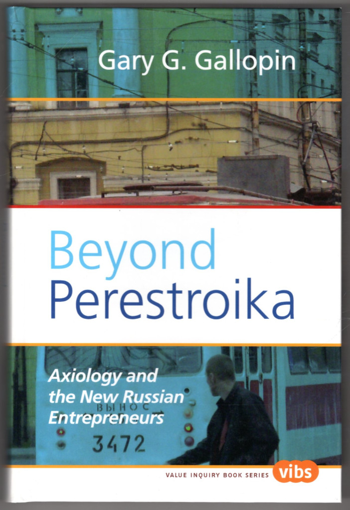 Image 0 of Beyond Perestroika: Axiology and the New Russian Entrepreneurs (Hartman Institut