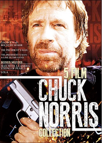 Image 0 of Chuck Norris 5-Film Collection