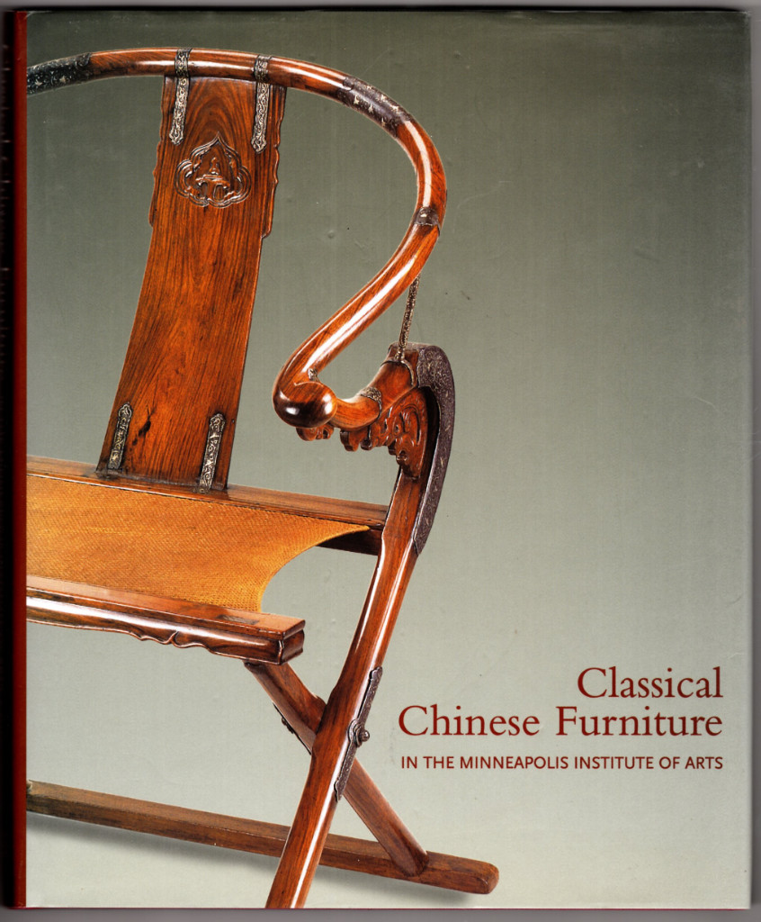 Image 0 of Classical Chinese Furniture in the Minneapolis Institute of Arts