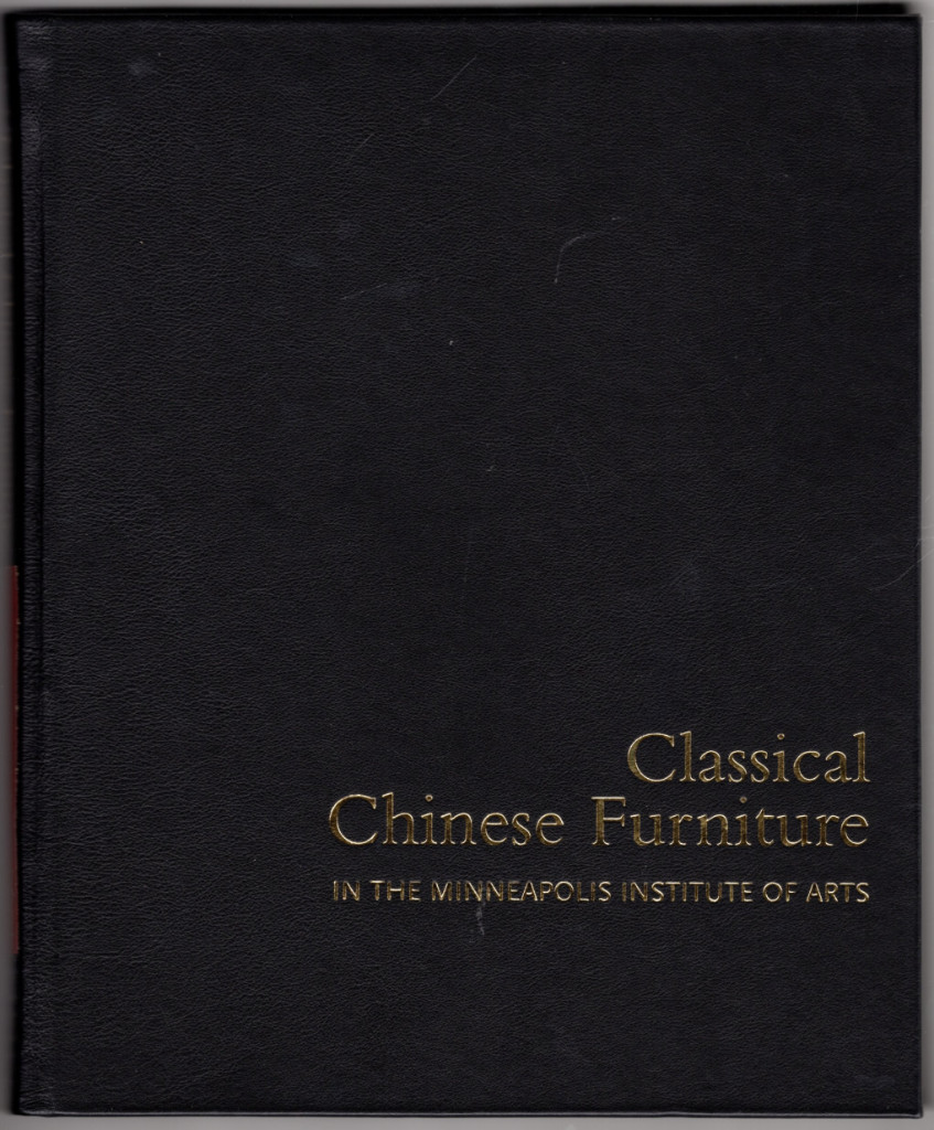 Image 1 of Classical Chinese Furniture in the Minneapolis Institute of Arts