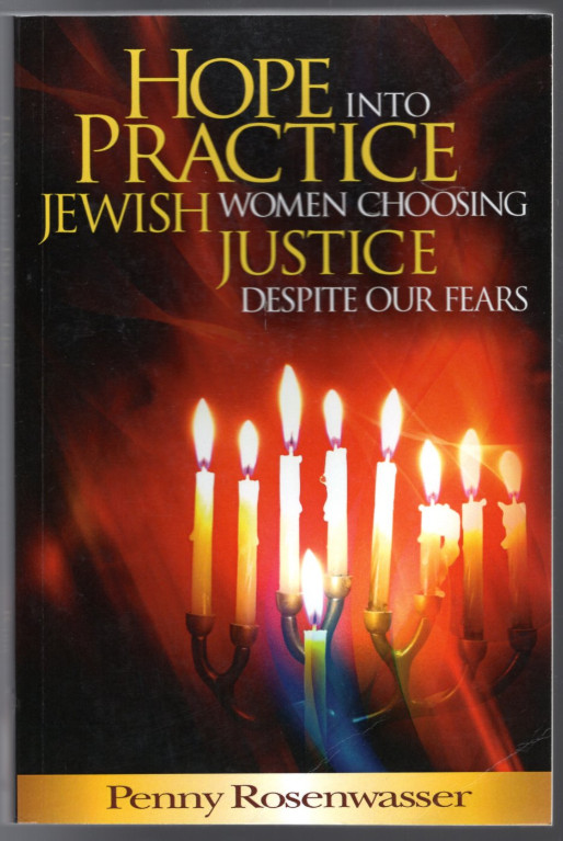 Image 0 of Hope Into Practice: Jewish Women Choosing Justice Despite Our Fears