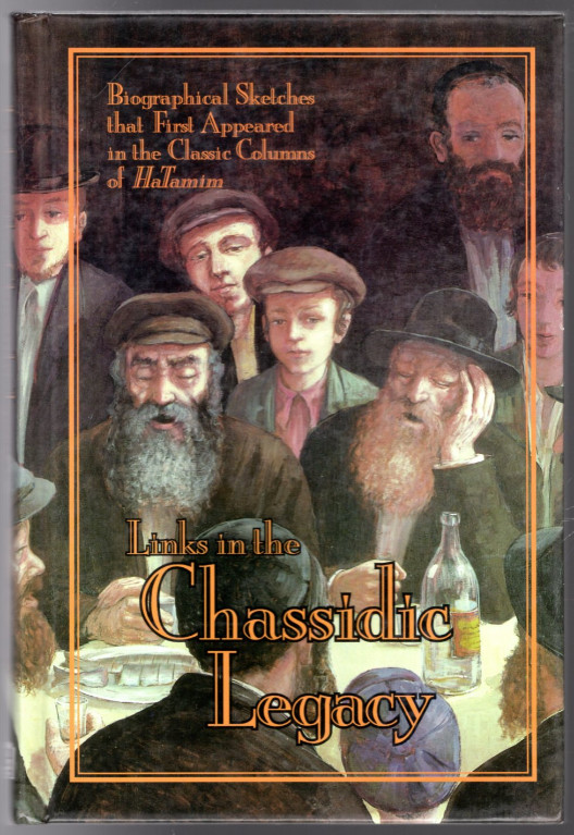 Image 0 of Links In The Chassidic Legacy: Biographical Sketches That First Appeared In The