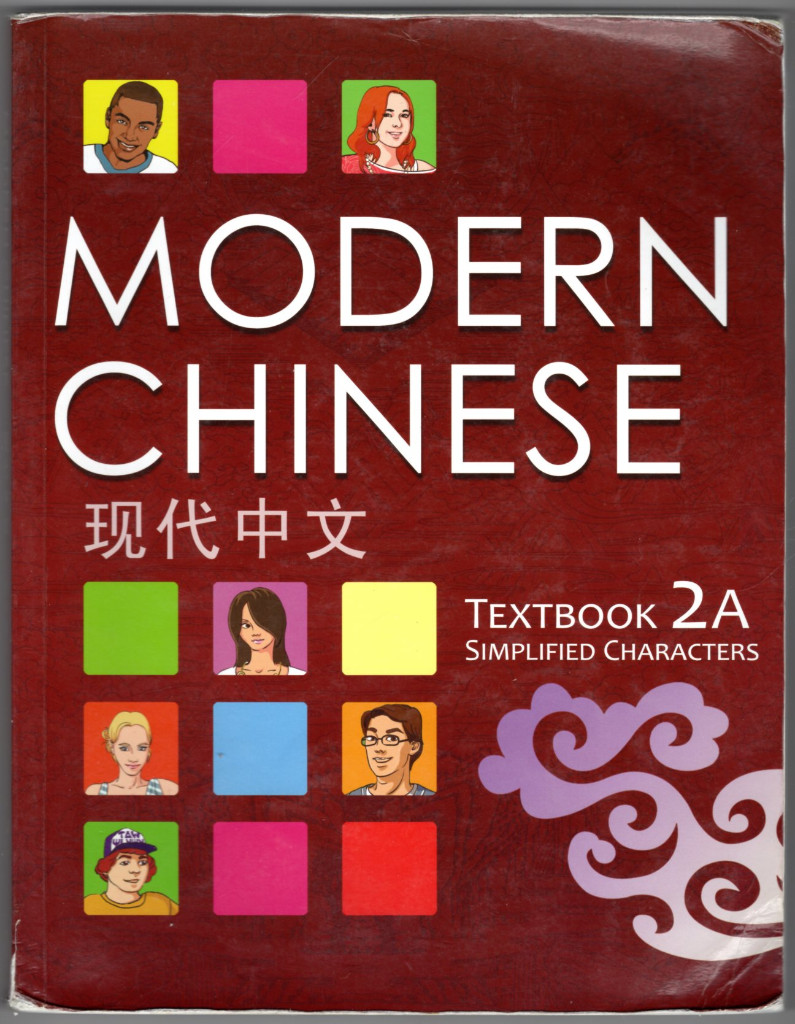 Image 0 of MODERN CHINESE TEXTBOOK 2A