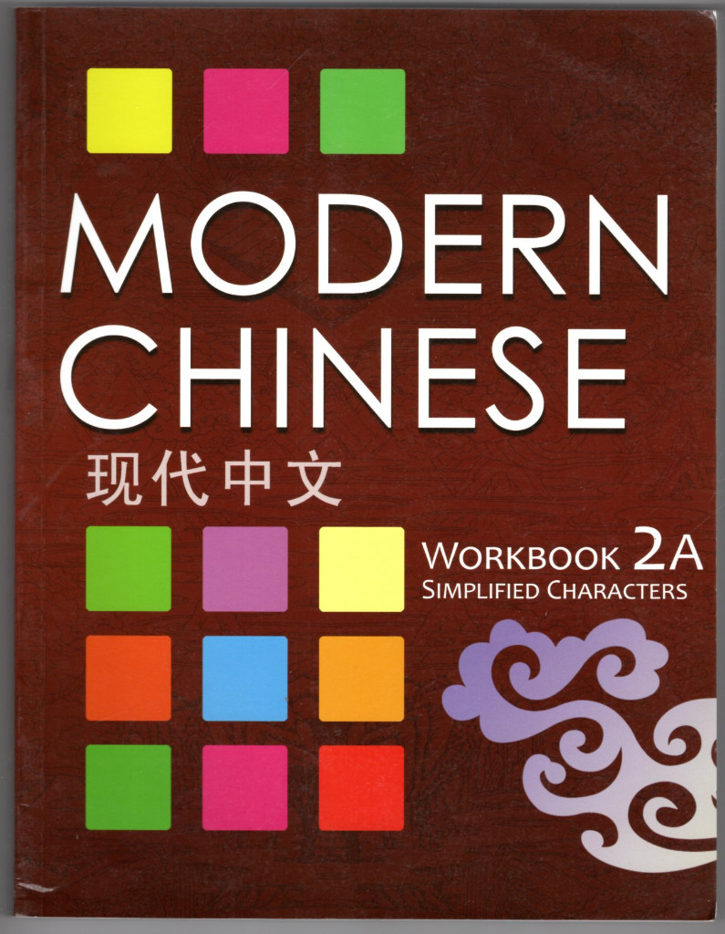 Image 0 of MODERN CHINESE WORKBOOK 2A