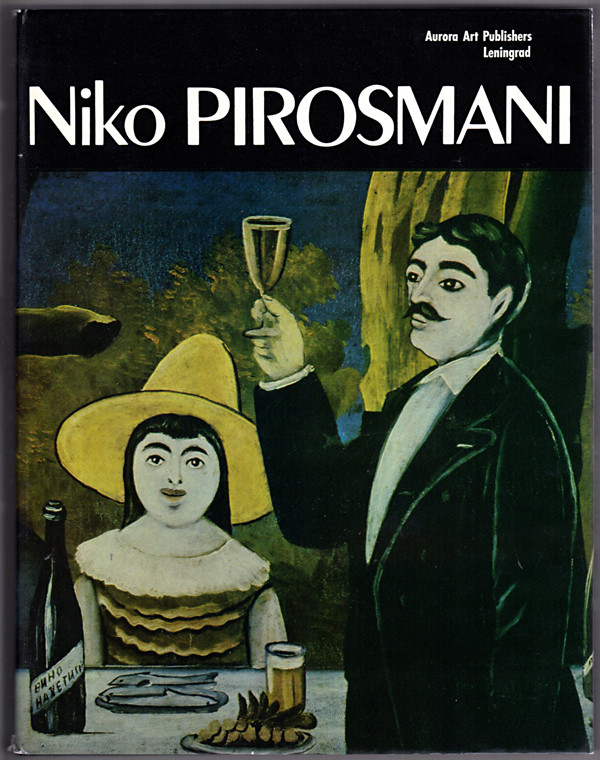 Image 0 of Niko Pirosmani, 1862-1918