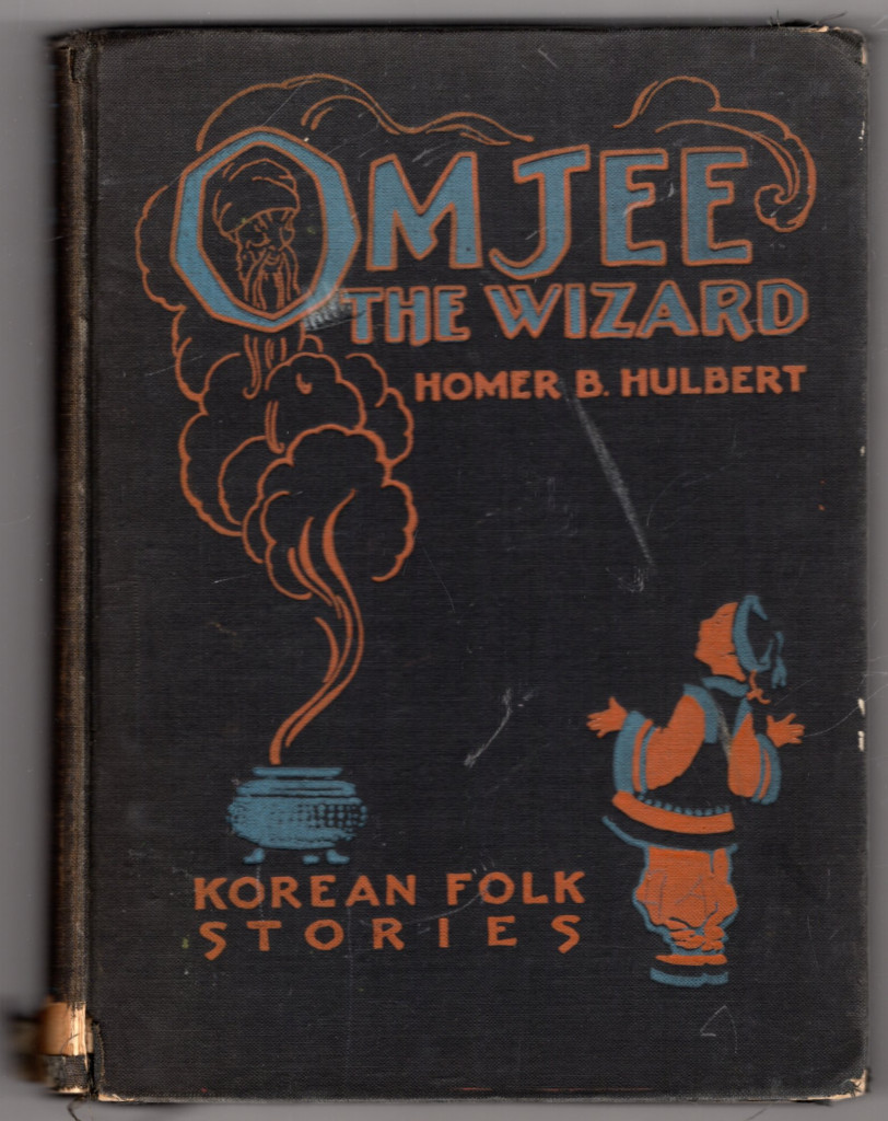 Image 0 of Omjee the Wizard; Korean Folk Stories