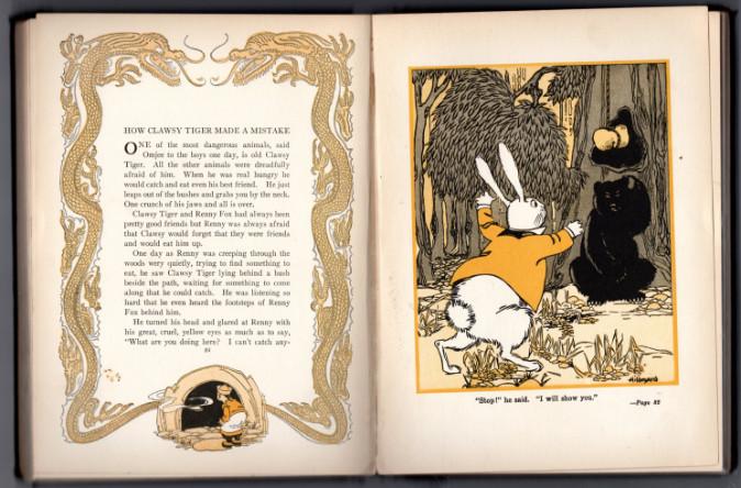 Image 4 of Omjee the Wizard; Korean Folk Stories