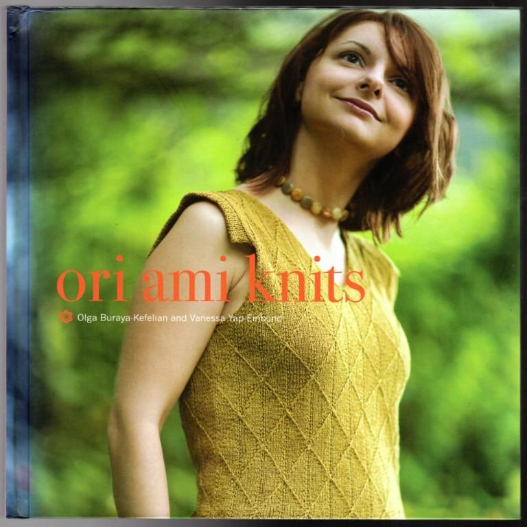 Image 0 of Ori Ami Knits