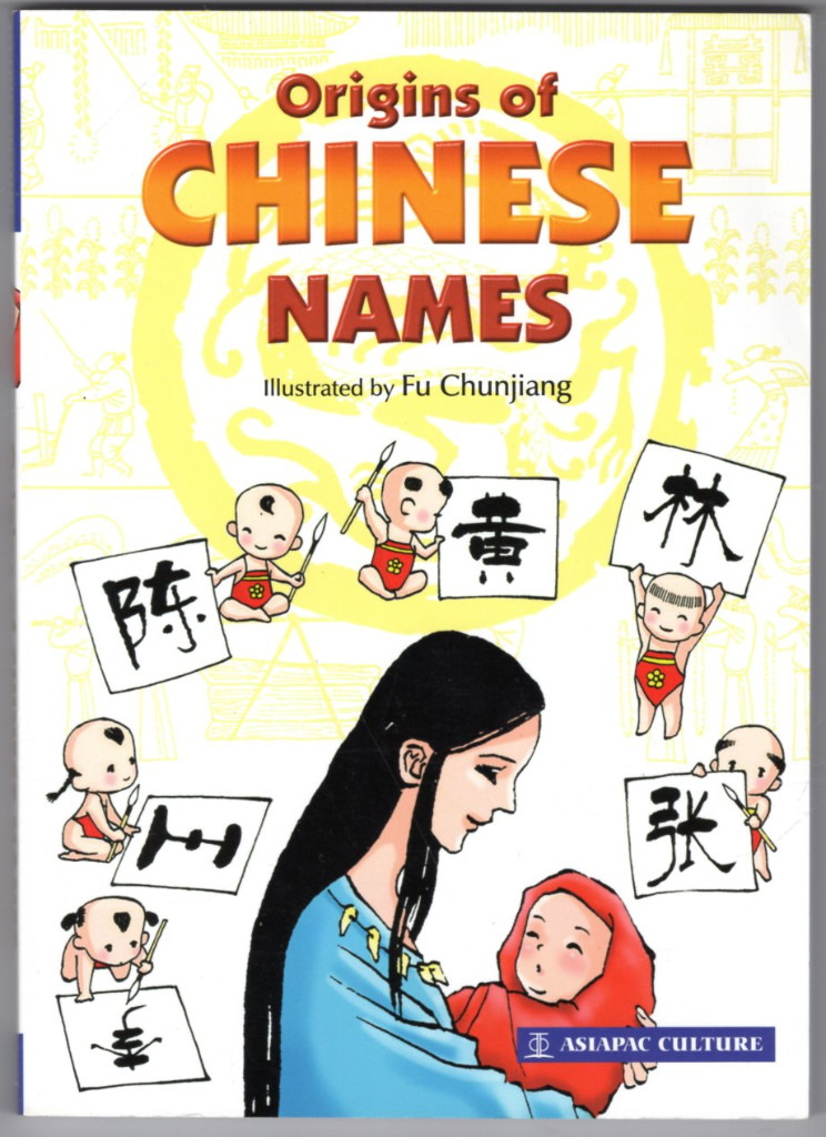 Image 0 of Origins Of Chinese Names