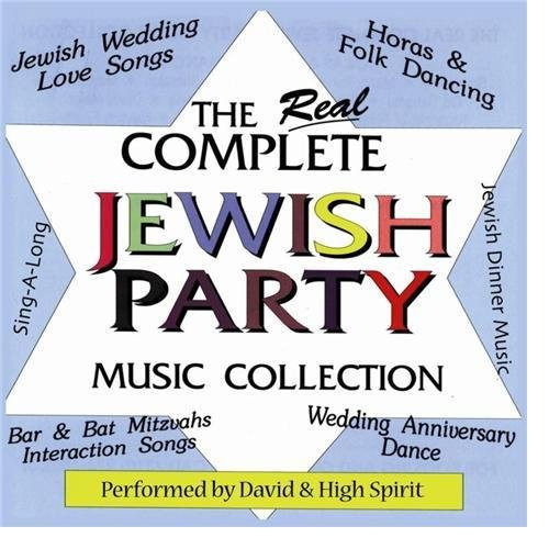 Image 0 of The Real Complete Jewish Party Music Collection, Vol. 1