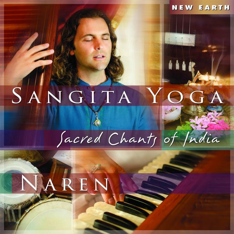 Image 0 of Sangita Yoga
