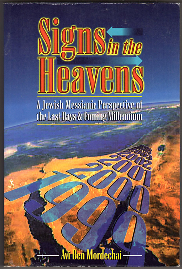 Image 0 of Signs in the Heavens : A Jewish Messianic Perspective of the Last Days and Commi