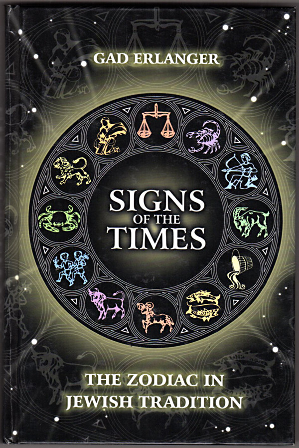 Image 0 of Signs of the Times: The Zodiac in Jewish Tradition