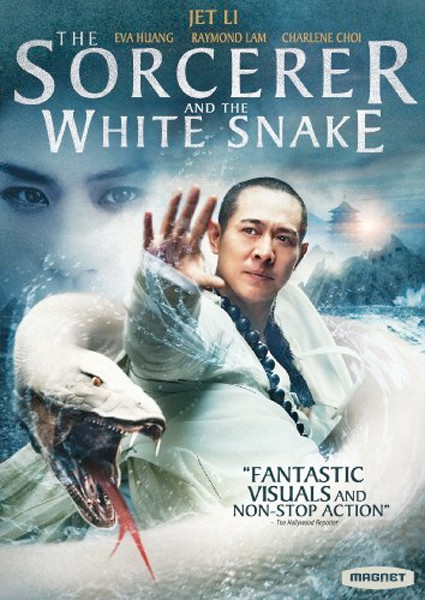 Image 0 of The Sorcerer and The White Snake