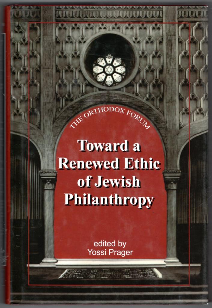 Image 0 of Toward a Renewed Ethic of Jewish Philanthropy (Orthodox Forum)