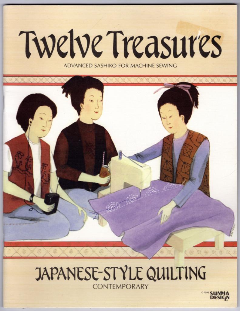 Image 0 of Twelve Treasures Advanced Sashiko for Machine Sewing