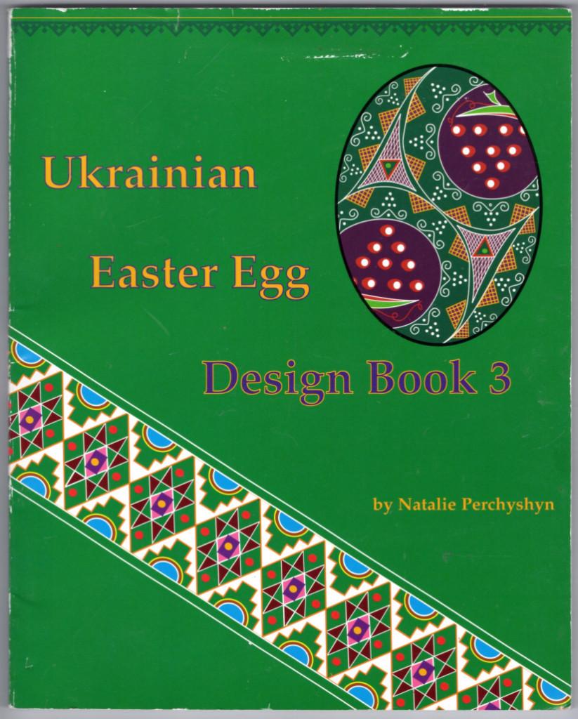 Image 0 of Ukrainian Easter Egg Design Book 3