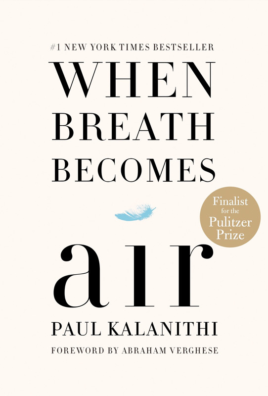 Image 0 of When Breath Becomes Air