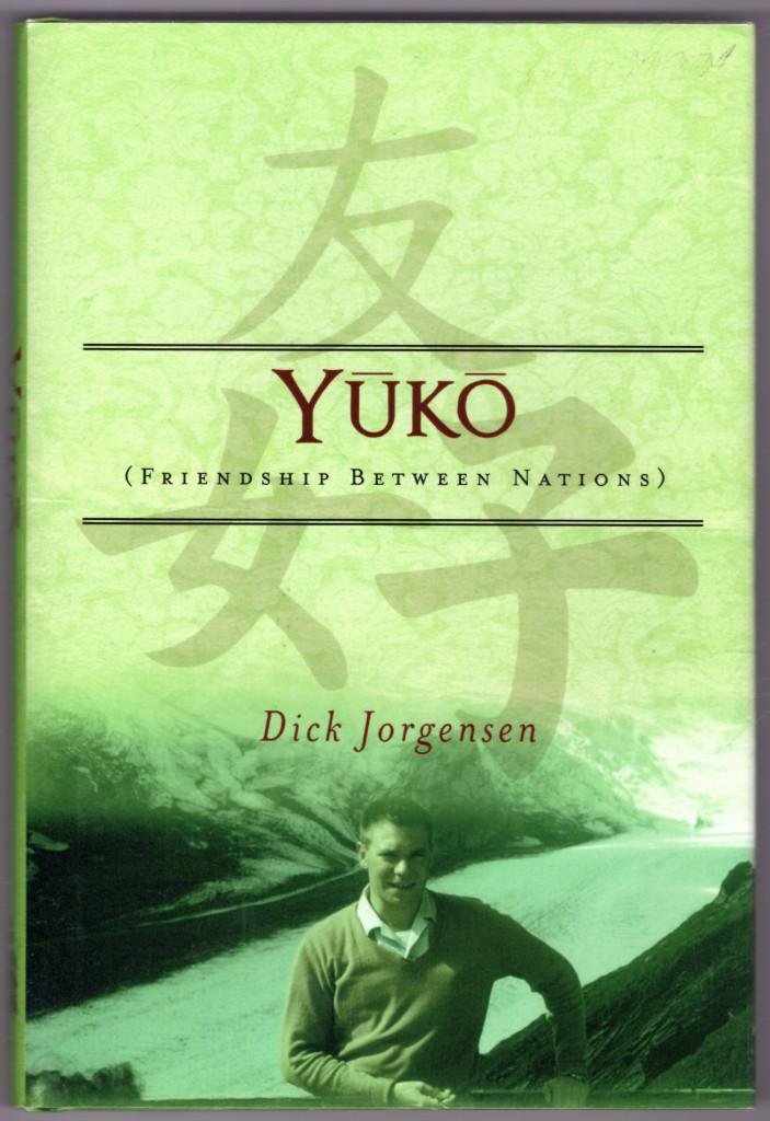 Image 0 of Yuko: Friendship Between Nations