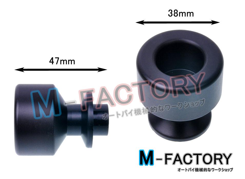 M-Factory Racing For Kawasaki Swingarm Spools Delrin Sliders Paddock Stand 10mm