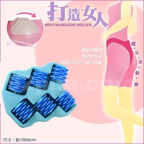 Roller Arm Massage Hand Held Ball Body Leg Rolling Massager Health