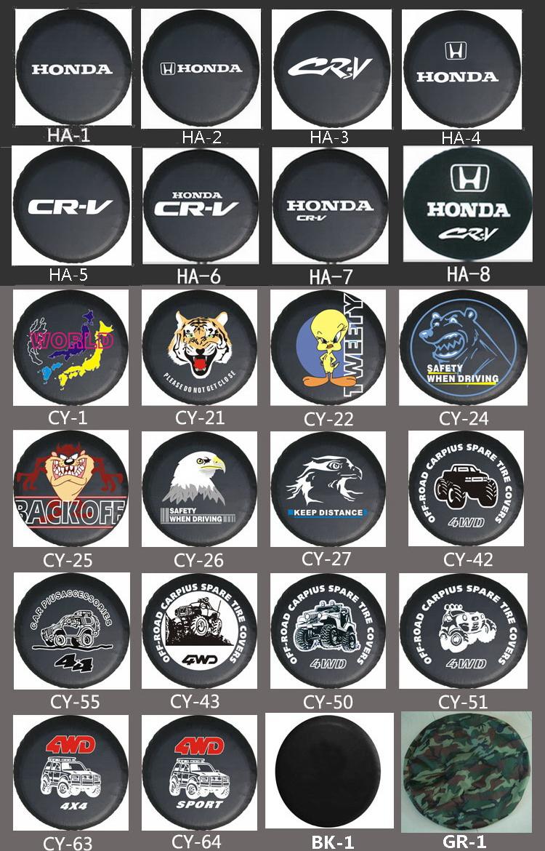 Spare Wheel Tire Tyre Soft Cover Case Sleeve Bag Protector 26~27S For Honda  CR V | EBay