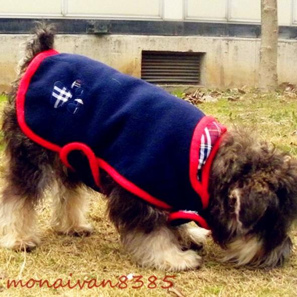 Blue Large L Fully Plush Fleece Dog Coat Warm Dog Clothes Apparel Pet