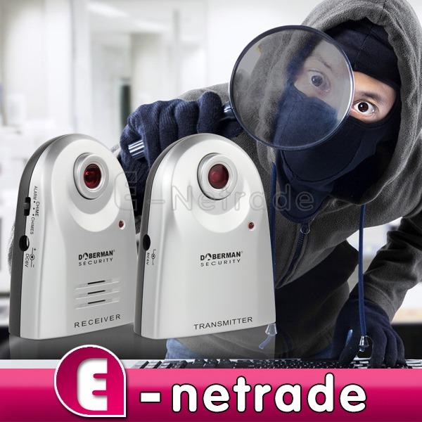 Infrared Ir Safety Beam Home Gate Door Garage Security