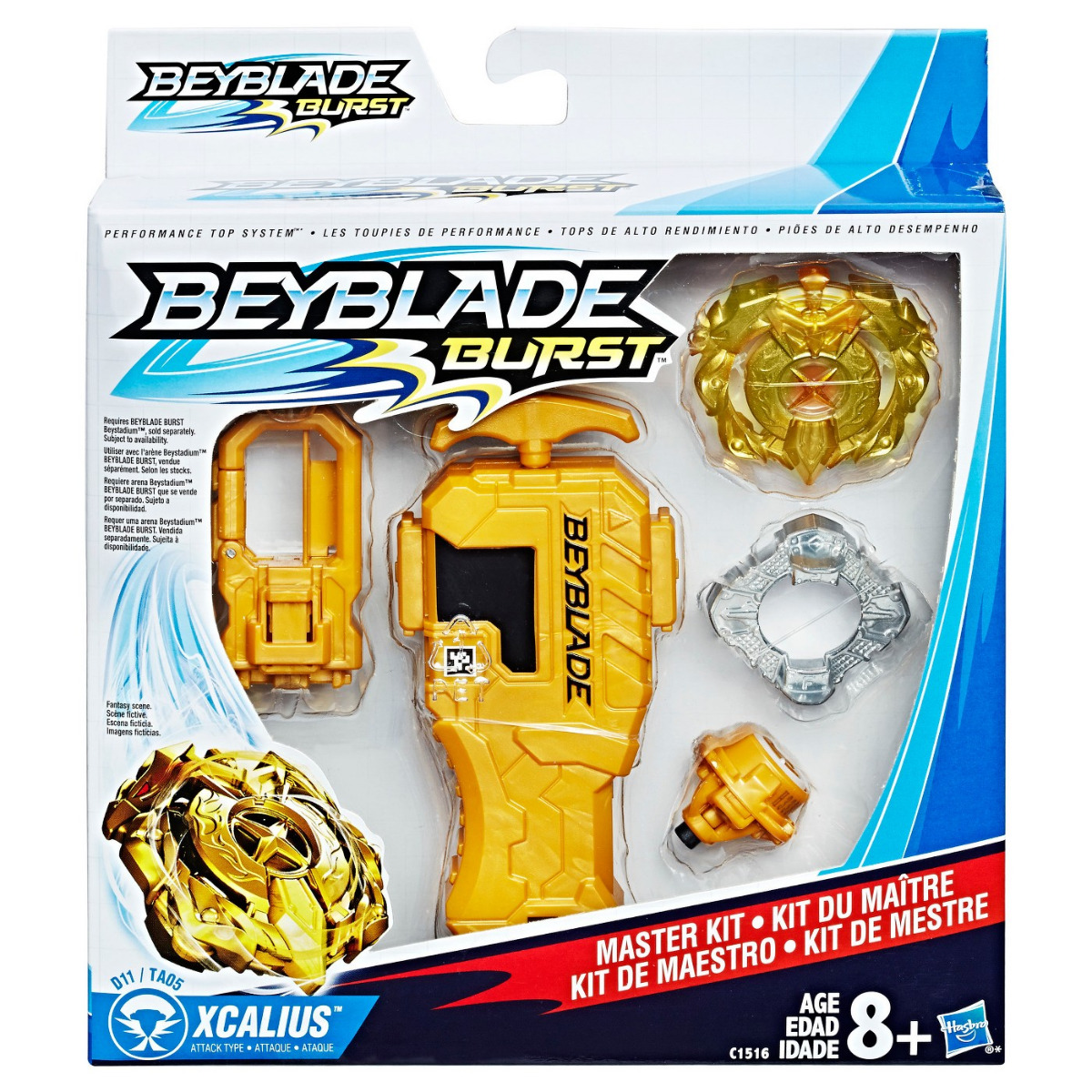 Coloriage Toupie Beyblade Metal Fusion