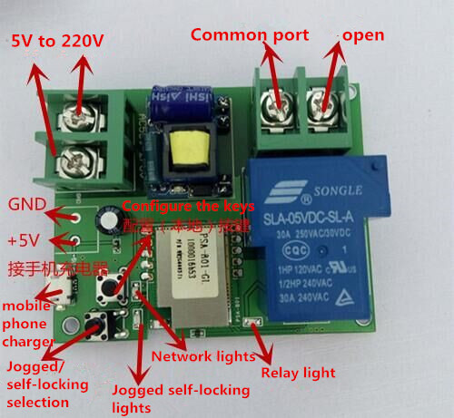 Details about WiFi Relay Switch Module Phone Remote Timer Control For  Wireless Android/IOS