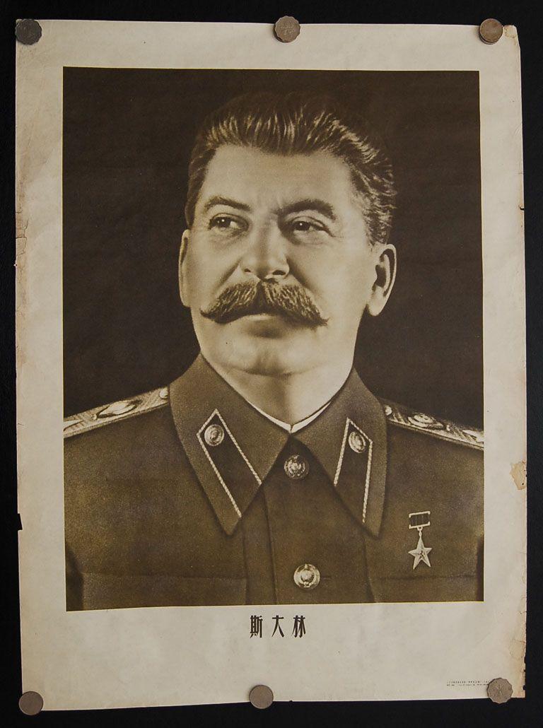 joseph-stalin-propaganda-posters