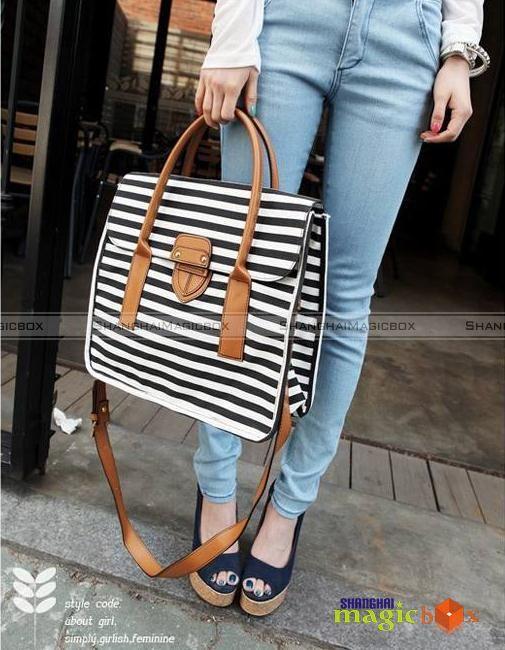 Модная сумка полосатая.