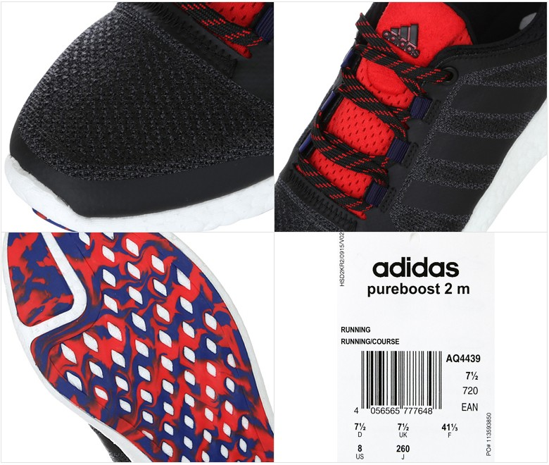 Adidas Pure Boost 2 Black Red los-granados-apartment.co.uk 1728b8284