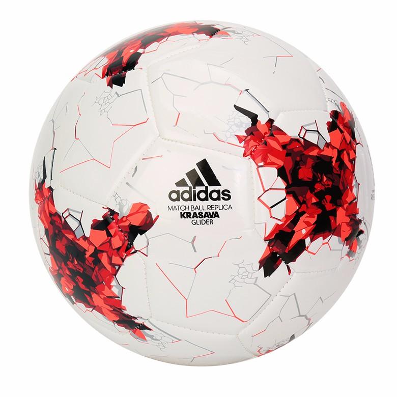 Adidas Confederations Cup Glider Krasava Soccer Ball White ...