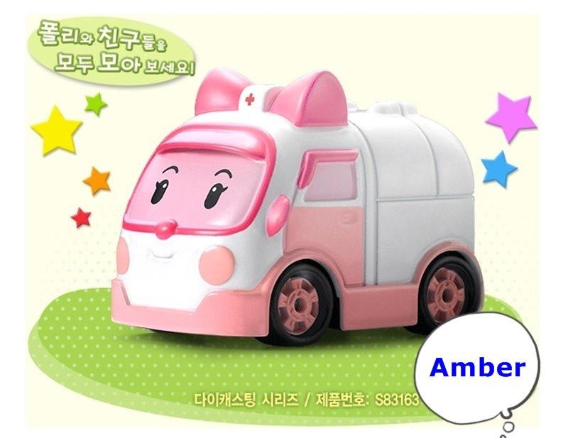 School B Robocar Poli Die-Cast Kids Toy Diecasting Figure Series Korea TV Anim
