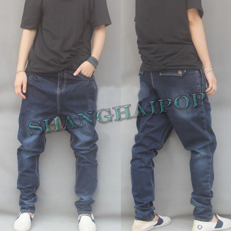 Men's Casual Harem Baggy Trousers Denim Pants Loose Style ...