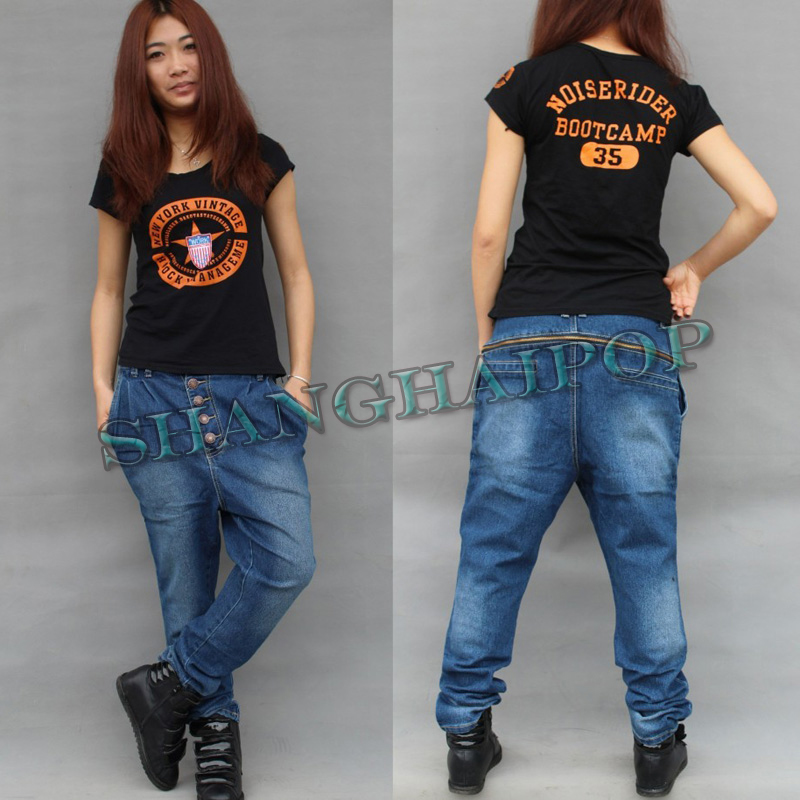 Women Denim Baggy Trousers Zip Button Jeans Drop Crotch ...