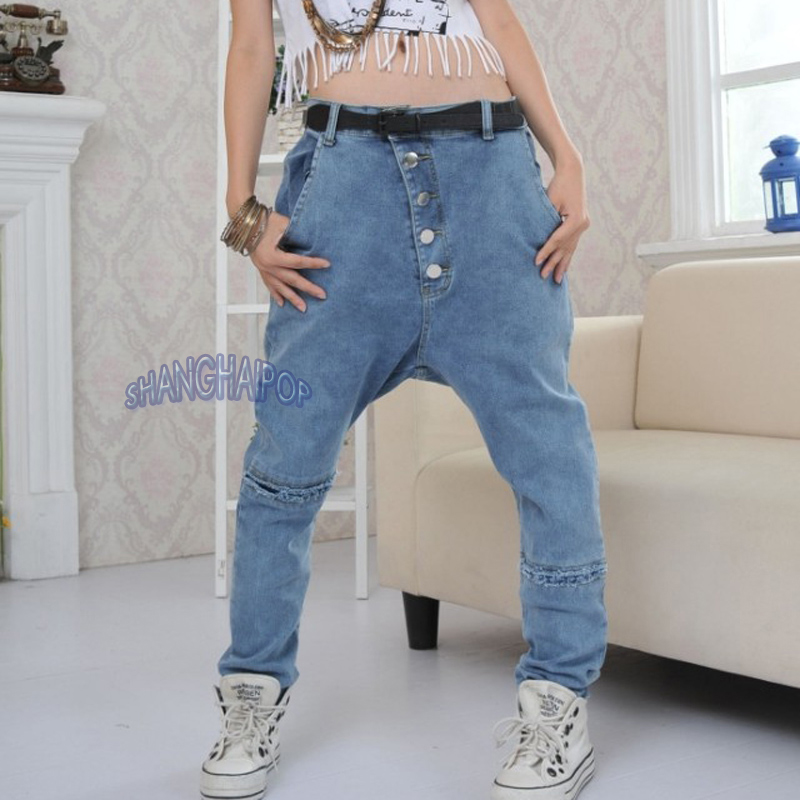 Women Harem Baggy Jeans Trousers Button Denim Drop Crotch ...