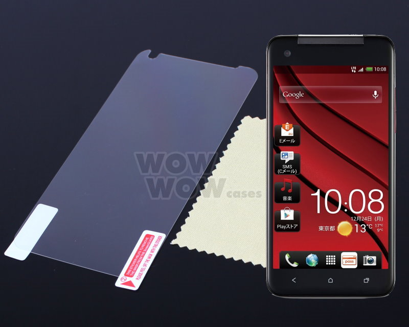 3 x Anti Glare Matte Screen Protector Cover Shield Guard for HTC Butterfly X920